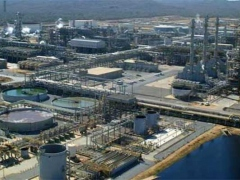 Petropiar in Anzoategui State has been converted into a blending facility. (Archive)